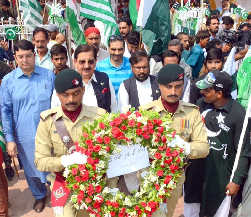 یوم دفاع پر پاکستان عوامی تحریک کے وفد کی باٹاپور میں شہداء کی یادگاروں پر حاضری