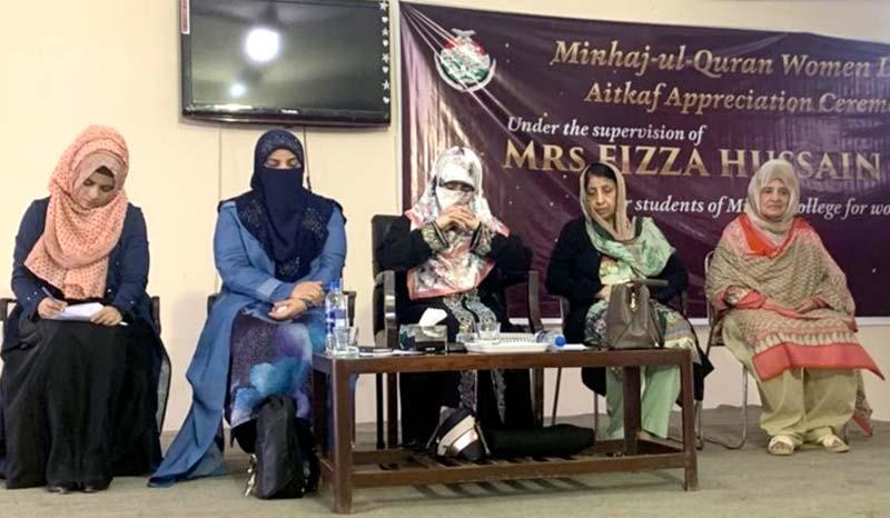 Mrs. Fizza Hussain Qadri's visit to Minhaj College for Women