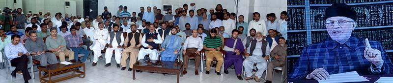 ڈاکٹر طاہرالقادری کا عملی سیاست سے ریٹائرمنٹ کا اعلان