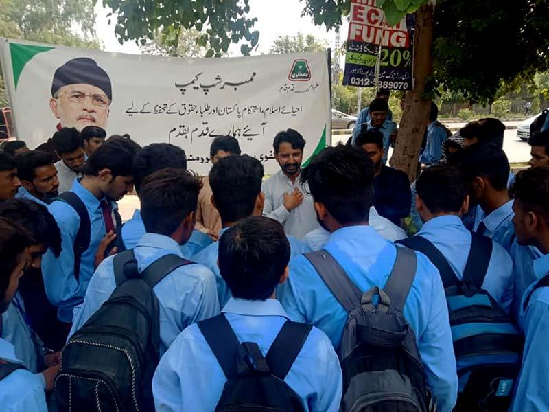 مصطفوی سٹوڈنٹس موومنٹ لاہور کے زیراہتمام طلباء رابطہ مہم