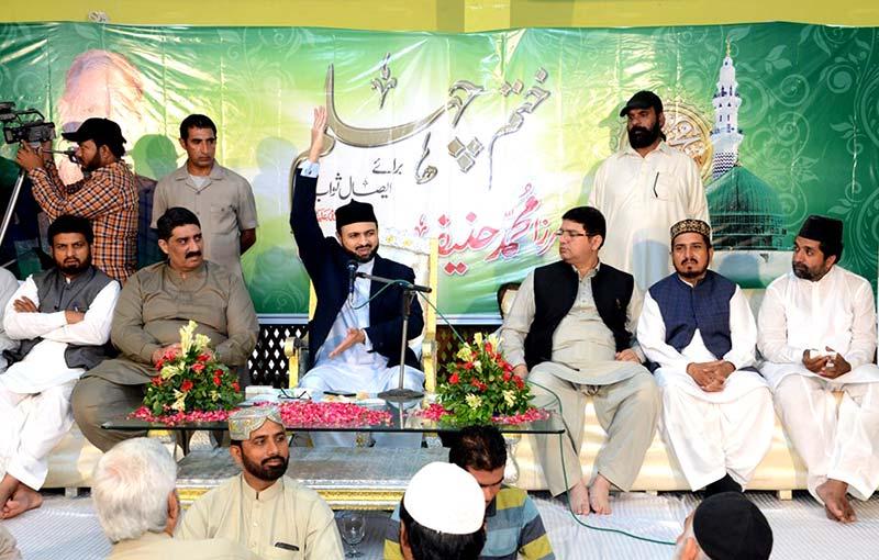 ڈاکٹر حسن محی الدین قادری کا منہاج القرآن لاہور کے راہنماء مرزا محمد  حنیف صابری کی رسم چہلم میں خطاب