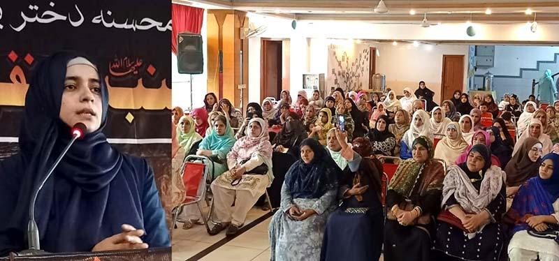MWL Rawlapindi hosts Syeda Zainab Conference