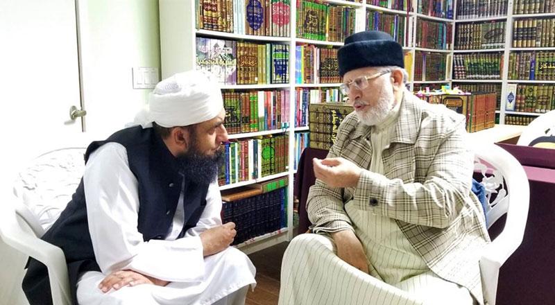مولانا طارق جمیل کی ڈاکٹر محمد طاہرالقادری سے ملاقات