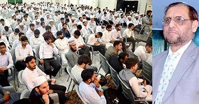 کالج آف شریعہ اینڈ اسلامک سائنسز کے زیراہتمام اینٹی ڈینگی مہم