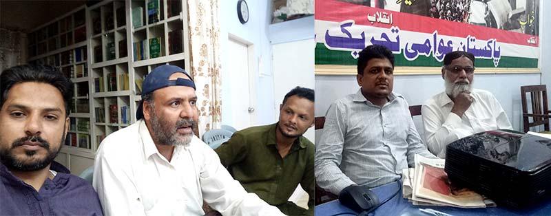 منہاج ویلفیئر فاوُنڈیشن حیدرآباد کا اجلاس