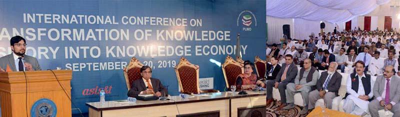 منہاج یونیورسٹی لاہور کی دو روزہ بین الاقوامی کانفرنس اختتام پذیر، مشترکہ اعلامیہ جاری