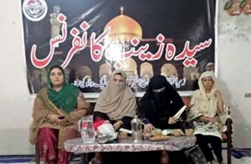 منہاج القرآن ویمن لیگ واہ کینٹ کے زیراہتمام سیدہ زینب سلام اللہ علیہا کانفرنس