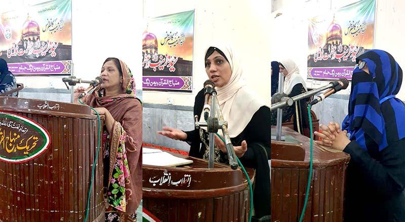 منہاج القرآن ویمن لیگ جہلم کے زیراہتمام سیدہ زینب کانفرنس