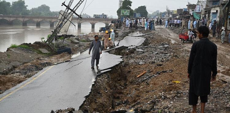 منہاج القرآن کا وفد آزاد کشمیر میں زلزلہ سے متاثرہ علاقوں کا دورہ کرے گا