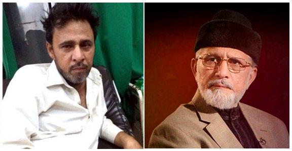 Dr Tahir-ul-Qadri saddened by death of Hamayun Bashir in captivity