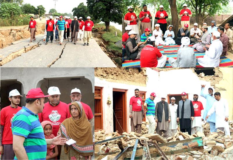 ڈاکٹر طاہرالقادری کی ہدایت پرمنہاج القرآن کے رہنماؤں کا میر پور کے زلزلہ سے متاثرہ اضلاع کا دورہ