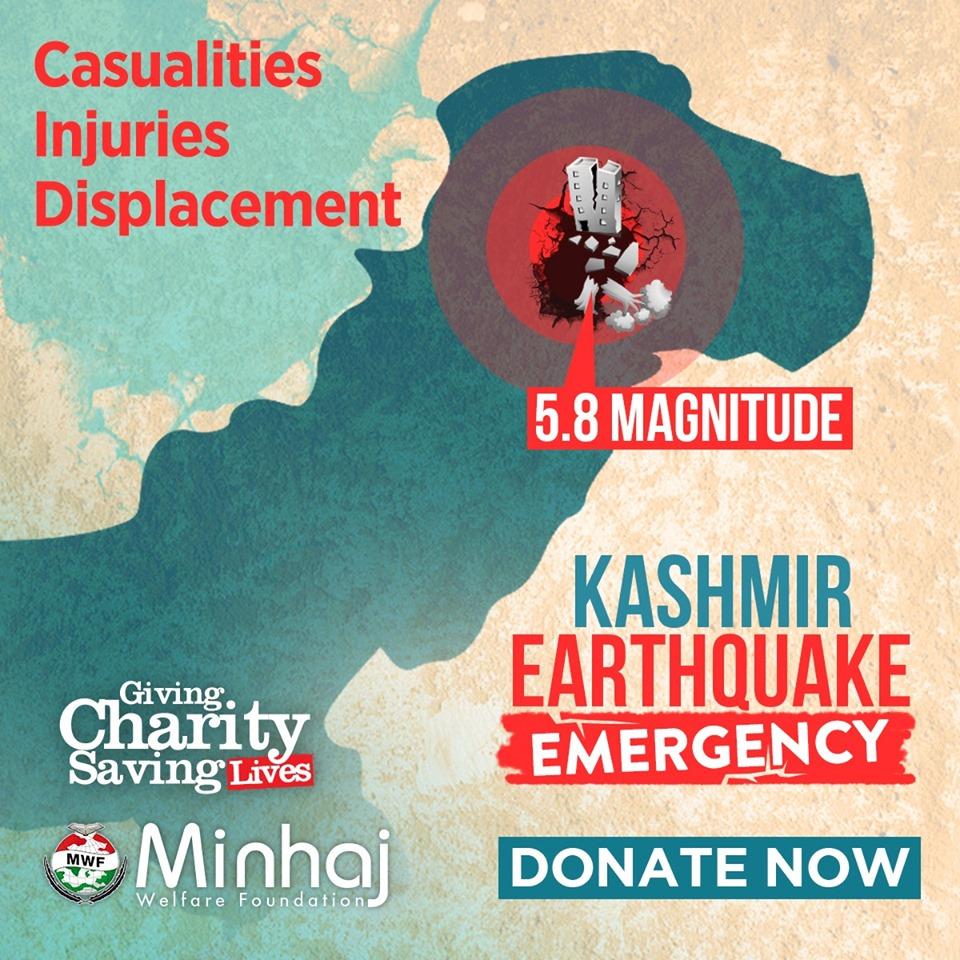 Azad Kashmir Earthquake: Emergency Appeal