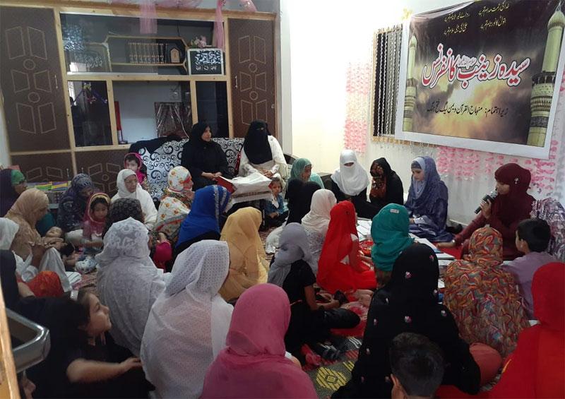 فتح جنگ: منہاج القرآن ویمن لیگ کے زیراہتمام سیدہ زینب کانفرنس کا انعقاد