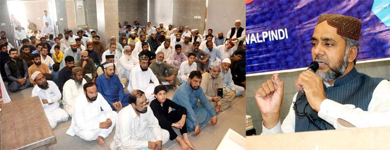 راولپنڈی: تحریک منہاج القرآن کا تنظیمی و تربیتی کنونشن