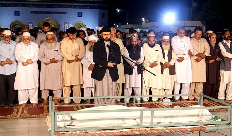 ڈاکٹر طاہرالقادری کا آصف منہاس کی زوجہ کے انتقال پر افسوس کا اظہار