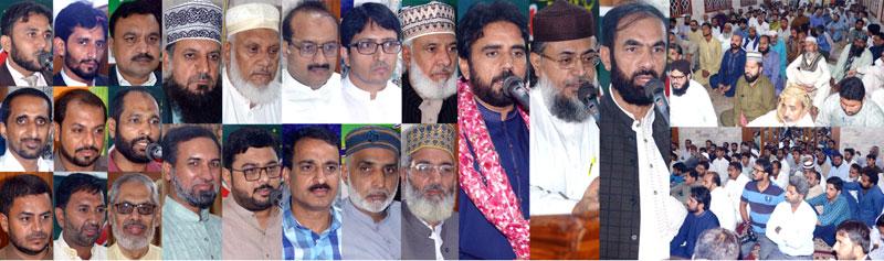 تحریک منہاج القرآن فیصل آباد کی ضلعی تنظیم کے انتخابات مکمل