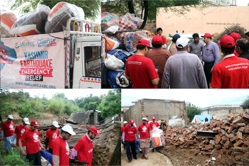 ڈاکٹر طاہرالقادری کی طرف سے زلزلہ متاثرہ 100 خاندانوں کیلئے امدادی پیکج