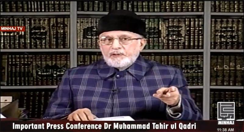 إعلان الدكتور محمد طاهر القادري التّقاعد عن السياسة العملية