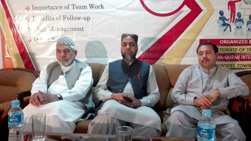 چکوال میں ایک روزہ تنظیمی تربیتی کیمپ
