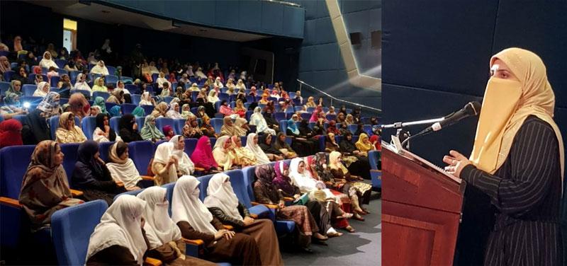 Minhaj Women League organizes Sayyida Zaynab Conference in Murree