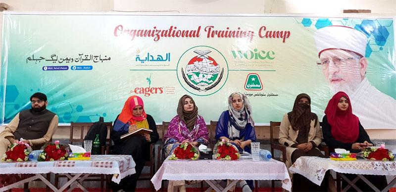 Minhaj-ul-Quran Women League Jhelum organizes Organizational Training Workshop