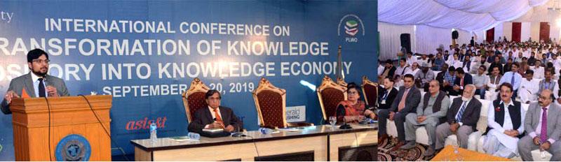 منہاج یونیورسٹی کی دو روزہ بین الاقوامی کانفرنس اختتام پذیر، مشترکہ اعلامیہ جاری