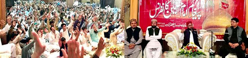 منہاج القرآن لاہور پی پی 144 کے زیراہتمام پیغام امام حسین علیہ السلام کانفرنس