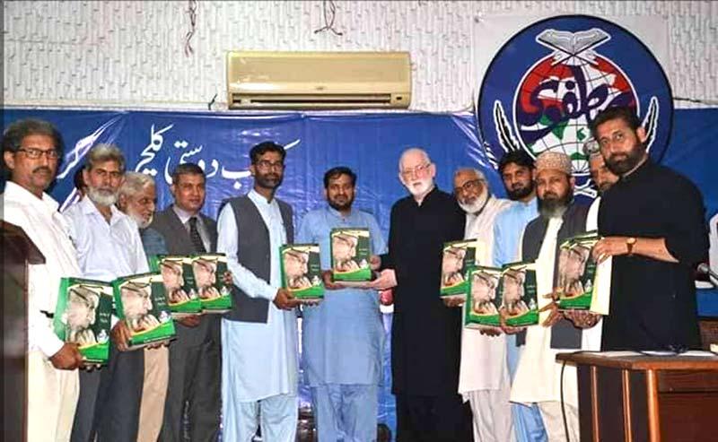 منہاج یوتھ لیگ کراچی کی یوتھ اسمبلی کا اجلاس، سٹڈی سرکل کا اجراء