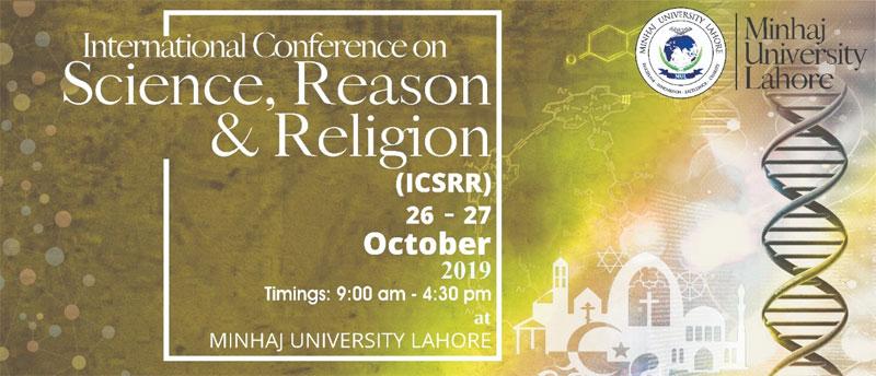 """منہاج یونیورسٹی میں """"سائنس اور مذہب"""" کے موضوع پر دو روزہ بین الاقوامی کانفرنس 26 اکتوبر کو شروع ہو گی"""