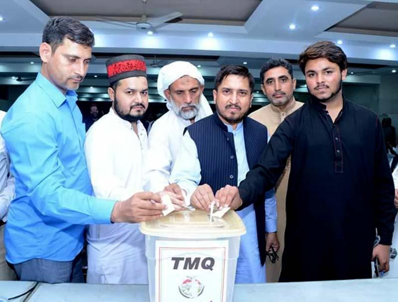 تحریک منہاج القرآن لاہور کی ضلعی تنظیم کے انتخابات مکمل، حافظ غلام فرید صدر منتخب
