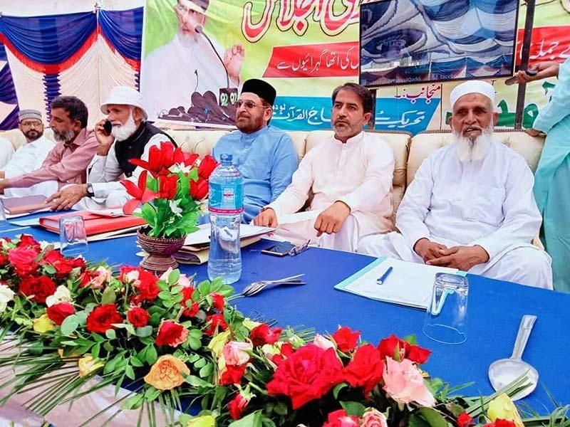 تحریک منہاج القرآن جنوبی پنجاب کے اضلاع کا اجلاس