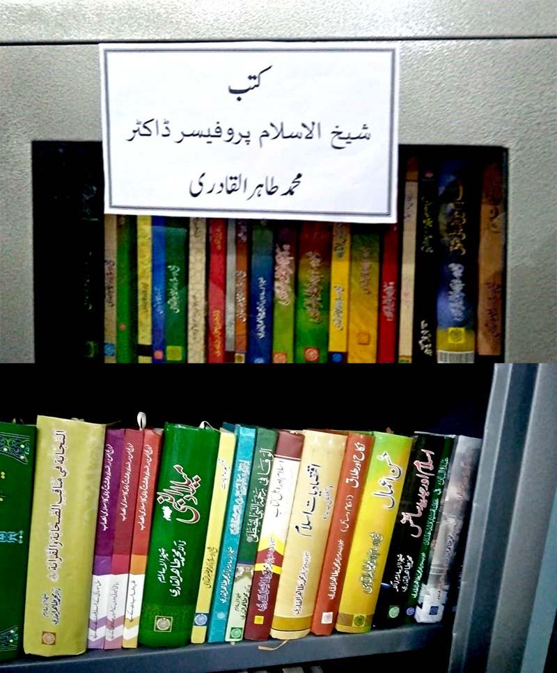 گورنمنٹ بوائز ڈگری کالج حافظ آباد کی لائبریری کے لیے شیخ الاسلام کی کتب کا تحفہ