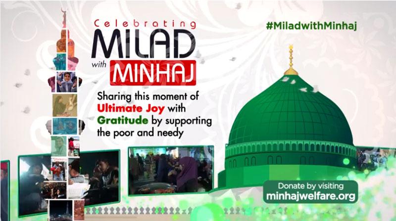 Celebrating Milad with Minhaj