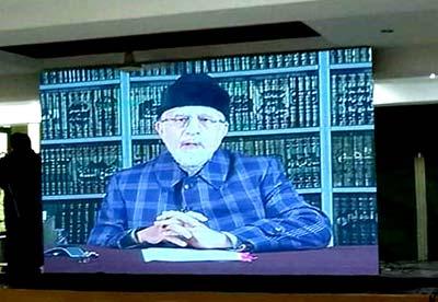 شیخ الاسلام ڈاکٹر محمد طاہرالقادری کی اہم پریس کانفرنس میں یوتھ رہنماوں کی  شرکت