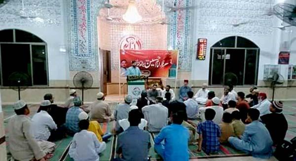 منہاج یوتھ لیگ کراچی کے زیراہتمام محفل فکر امام حسین علیہ السلام