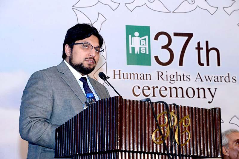 ڈاکٹر حسین محی الدین قادری کا ہیومین رائٹس سوسائٹی آف پاکستان کی ایوارڈ تقریب میں خطاب