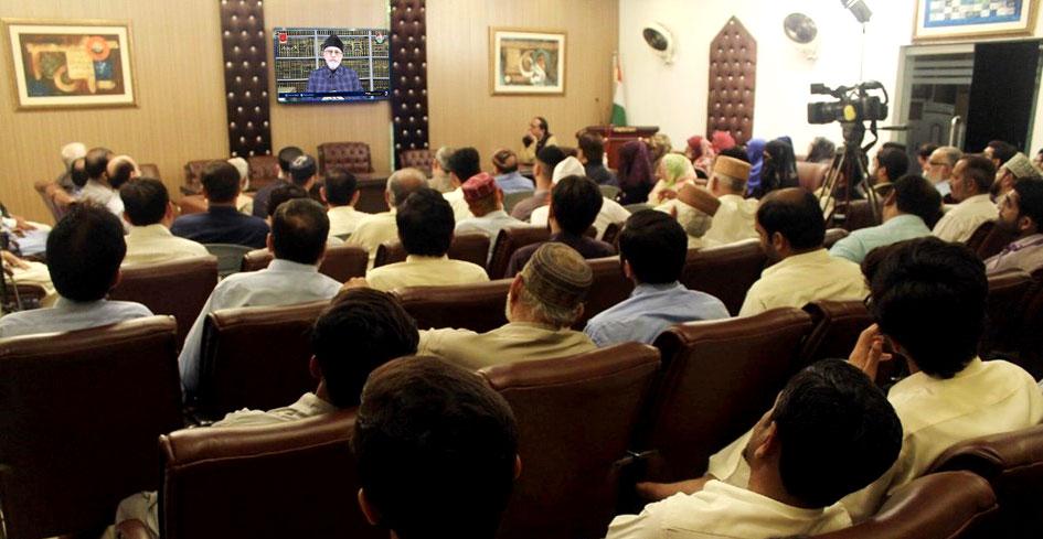 تحریک منہاج القرآن کے 39ویں یوم تاسیس کی تقریب