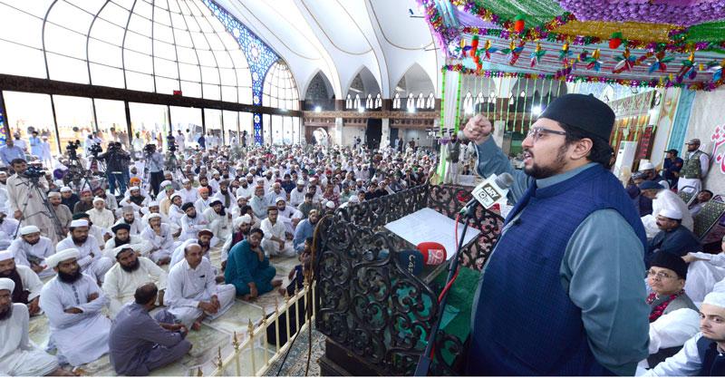 ڈاکٹر حسین محی الدین قادری کا داتا گنج بخش علی ہجویری کے سالانہ عرس کے موقع پر کانفرنس سے خطاب