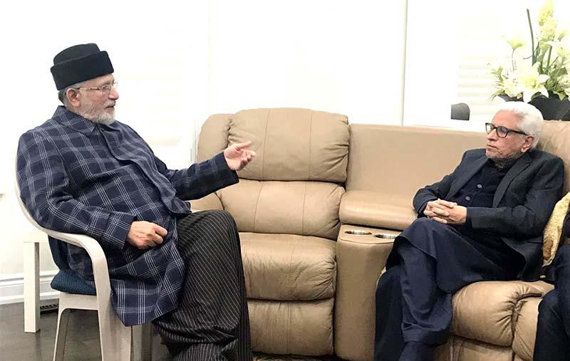 Javed Ahmad Ghamidi calls on Dr Tahir-ul-Qadri