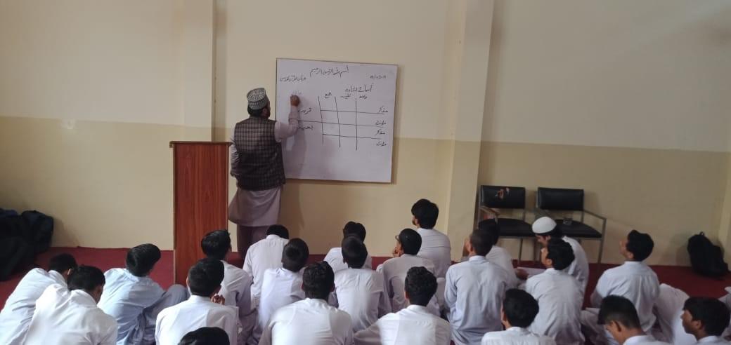 تحفیظ القرآن انسٹی ٹیوٹ کے منہاج ماڈل سکول میں عرفان القرآن اور فن خطابت کورسز کا آغاز
