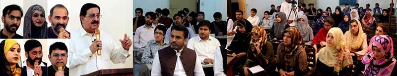 منہاج القرآن کے زیراہتمام ایک روزہ الیکٹرانک، سوشل میڈیا تربیتی ورکشاپ