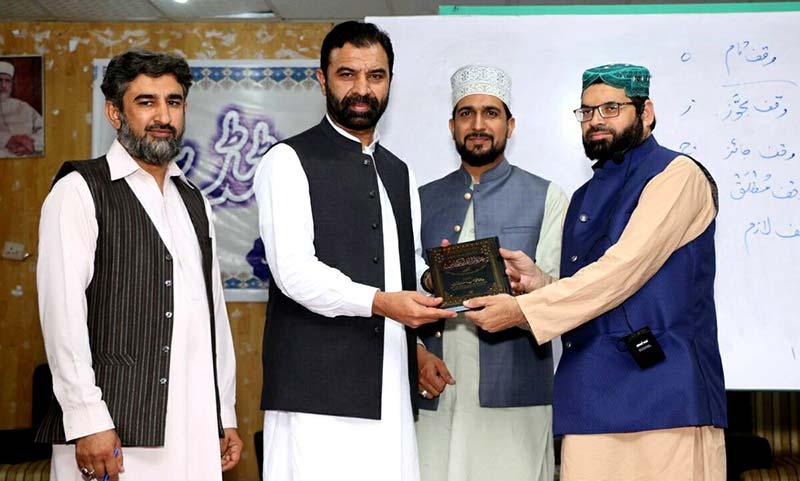 تحریک منہاج القرآن کوہاٹ کے زیراہتمام ڈپلومہ ان قرآن سٹڈی کلاس کی تقریب
