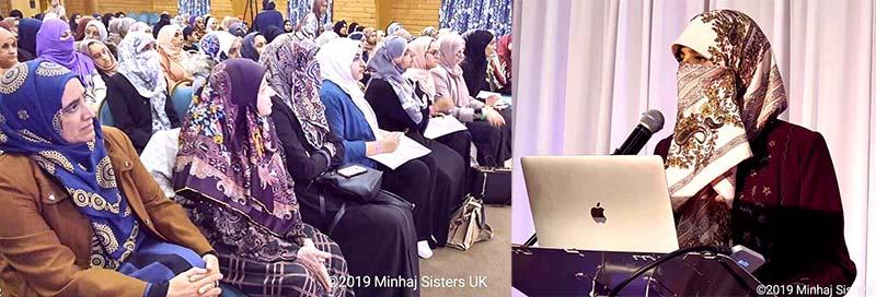 اسلام مرد، خواتین دونوں کی تعلیم و تربیت پر زور دیتا ہے: ڈاکٹر طاہرالقادری