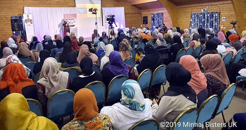 Minhaj Sisters UK holds Al-Tazkiya camp 2019 - Day 1