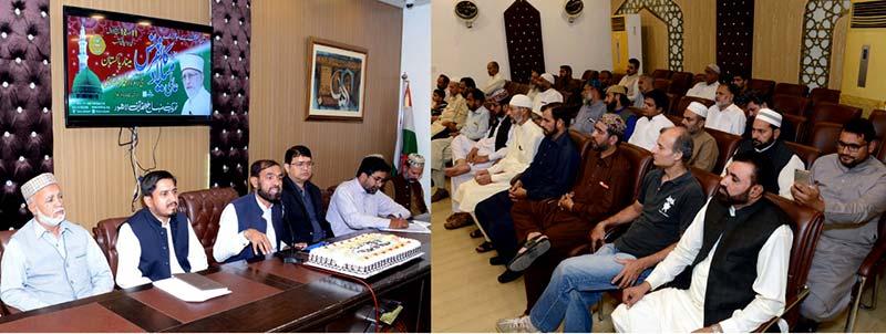 منہاج القرآن لاہور کی ایگزیکٹو کونسل کا اجلاس، ضلعی، پی پی عہدیداران کی شرکت