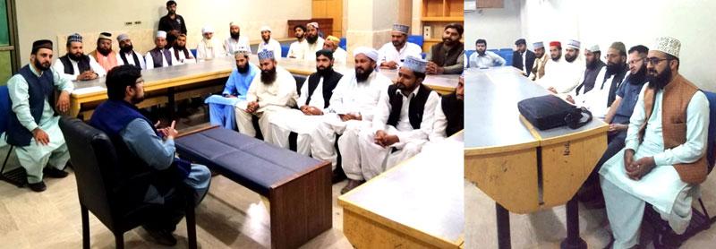 علماء انبیاء کے وارث، اسلام کی روحانی علمی اقدار کے محافظ ہیں: ڈاکٹر حسین محی الدین