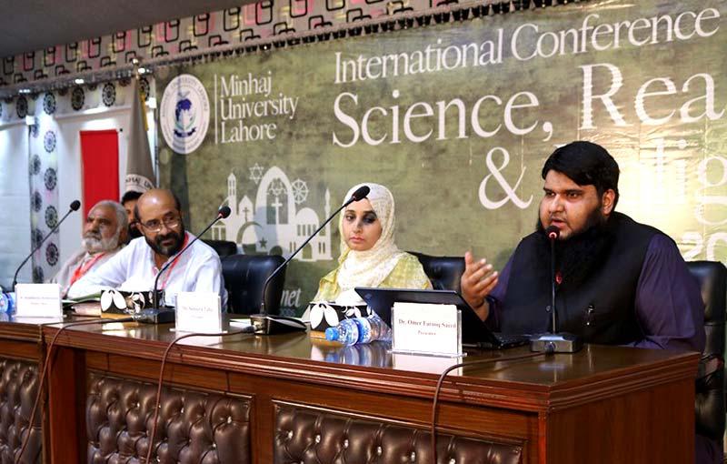 منہاج یونیورسٹی کی دو روزہ بین الاقوامی کانفرنس ''سائنس، منطق اور مذہب'' (دوسرا دن، پہلا سیشن)
