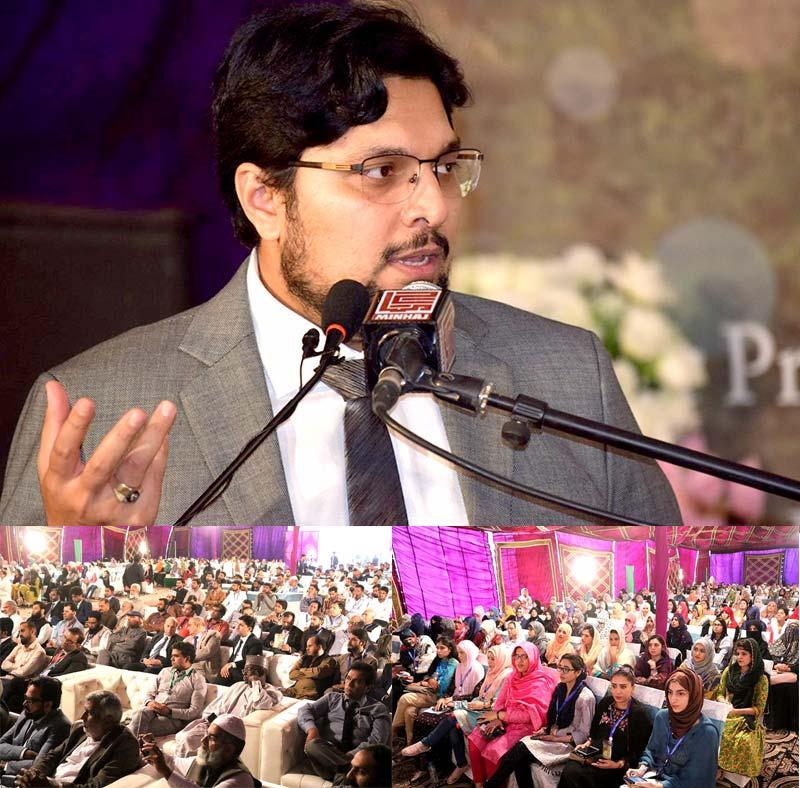 """منہاج یونیورسٹی لاہور کے زیراہتمام دو روزہ بین الاقوامی کانفرنس """"سائنس، منطق  اور مذہب"""" اختتام پزیر"""