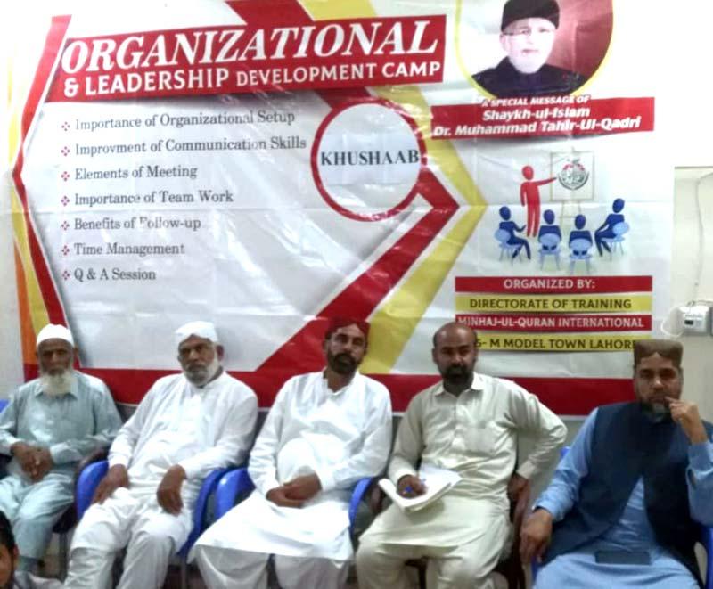 خوشاب: نظامت تربیت کا ایک روزہ تنظیمی و تربیتی کیمپ