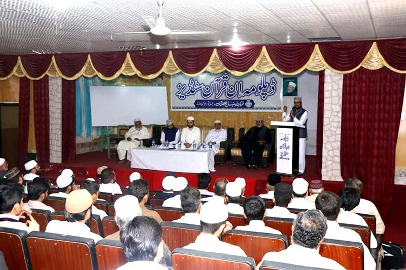 کوہاٹ میں ڈپلومہ ان قرآن سٹڈیز کی افتتاحی تقریب